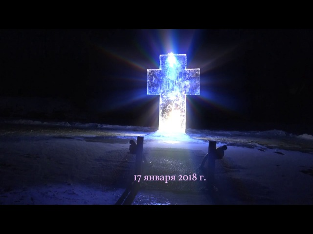 Иордань на подсобном хозяйстве монастыря Оптина пустынь