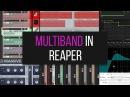 Multiband обработка в программе Reaper