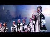 То не ветер ветку клонит - Надежда Бабкина и Русская песня (2017)