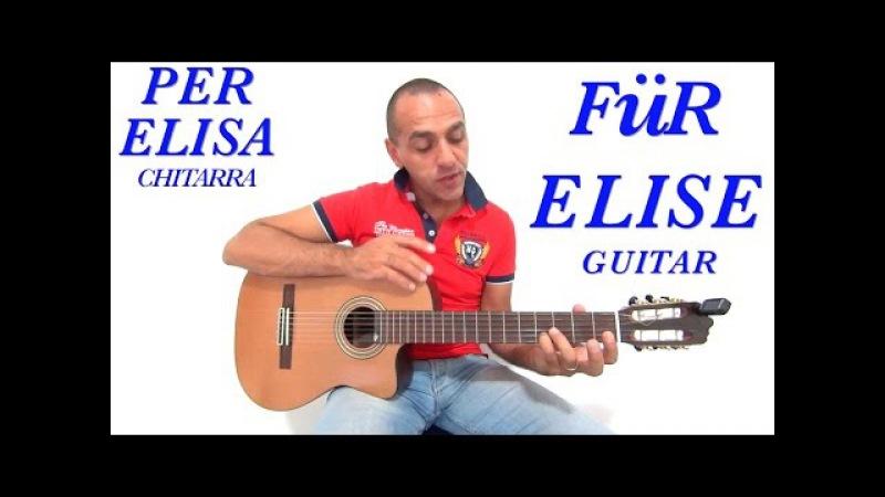 Per Elisa - Für Elise - Ludwing Van Beethoven