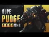 Qupe Next Level 7000 MMR Pudge Player (Dota 2 Compilation)