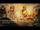 Документальный фильм Алтай. Путешествие к центру земли. Altay Infographics 03