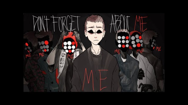 Don't forget about me [REMAKE]