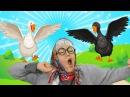 Жили у Бабуси Два Веселых Гуся Песни для Детей Сборник Песенок 10 минут Чух Чу