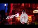 BIG BABY TAPE - БИТ В СТИЛЕ БИГ БЭБИ ТЭЙПА - ОДИН ДОМА | BIG BABY TAPE - HOME ALONE BEAT /BENZO GANG
