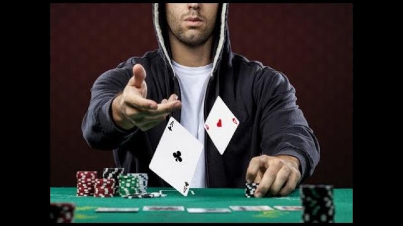 Покер на PartyPoker, CASH NL10, стрим