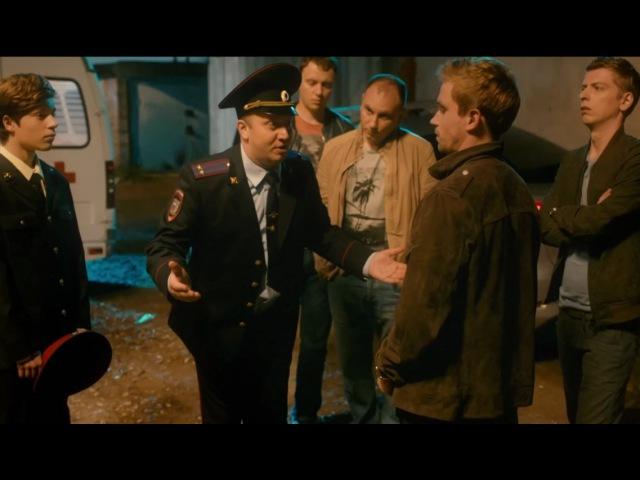 Полицейский с Рублёвки • 2 сезон • Полицейский с Рублёвки, 2 сезон, 4 серия (25.05.2017)