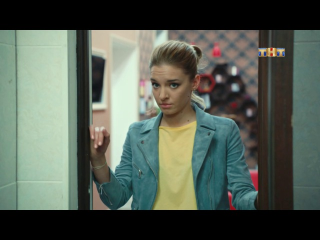Улица • 1 сезон • Улица, 1 сезон, 4 серия (04.10.2017)