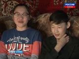 Жительница Бурятии усыновила семеро детей