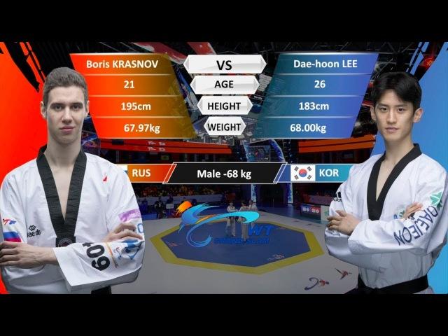 M-68kg| Daehoon Lee (KOR) VS Boris Krasnov (RUS) | 2017-2018 Season WT Grand Slam Finals