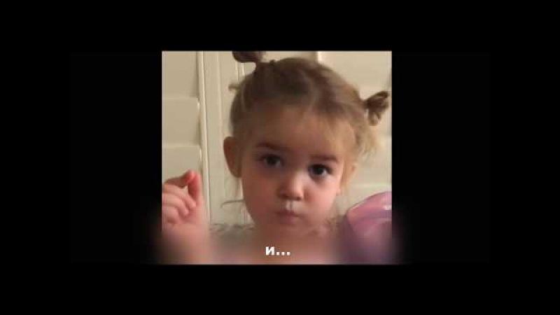 Двухлетняя девочка рассказывает о своем первом дне в детском саду - YouTube