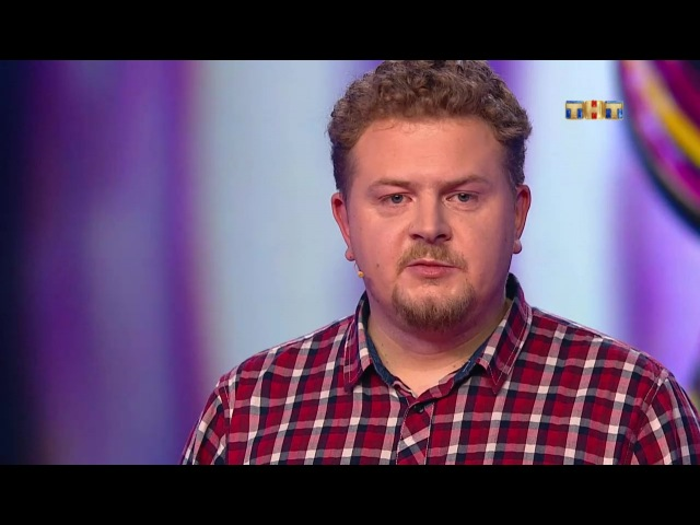 COMEDY БАТТЛ Камеди Комеди battle 1 сезон 4 серия выпуск эфир 16 02 2018 на от тнт