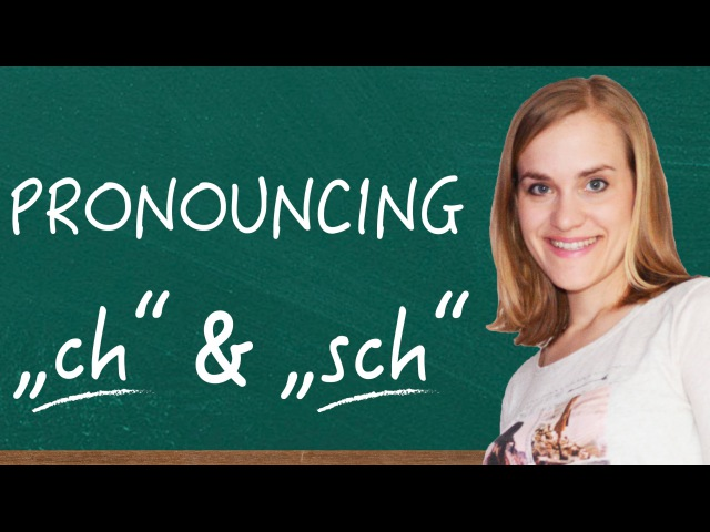 German Lesson (26) - Pronouncing ch and sch - A1