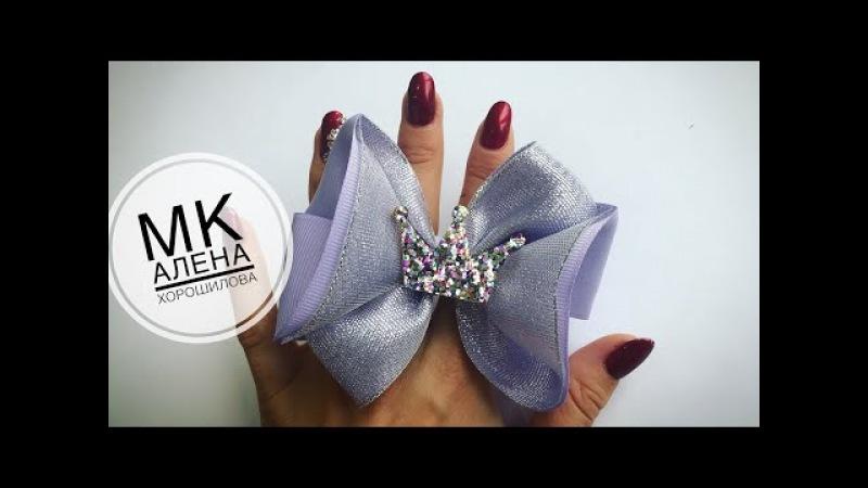 Простые бантики из лент своими руками МК Канзаши Алена Хорошилова tutorial ribbon bows kanzashi diy