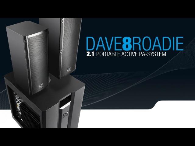 LD Systems DAVE 8 ROADIE - портативная активная PA система с 3-канальным микшером.