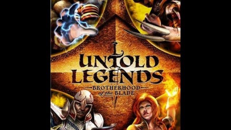 Прохождение Untold Legends: Brotherhood of the Blade Друид 7