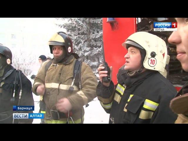 Пожар в доме афганцев в Барнауле репортаж с места событий смотреть онлайн без регистрации