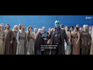 Вырезанная сцена с Йонду из дополнительных материалов фильма Тор: Рагнарёк