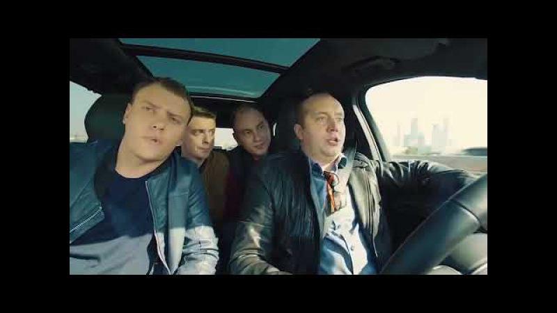 Полицейский с Рублевки (без цензуры)