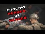 Call of Duty World War 2 (МУРИКА ФАК Е) #6