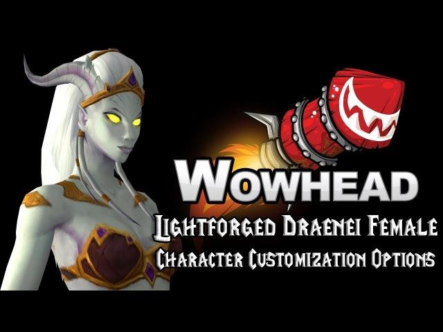 Lightforged Draenei Female Character Customization Options