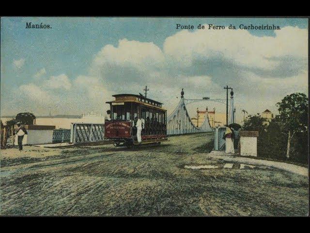 Безпроводные трамваи 150 лет назад?