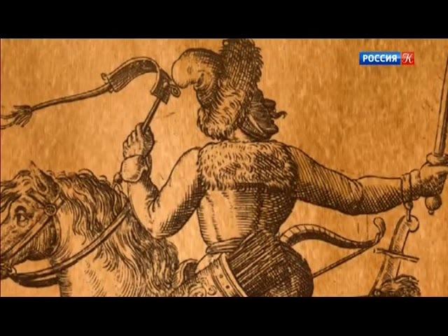 Копия видео Молодинская битва Забытый подвиг на канале Россия К