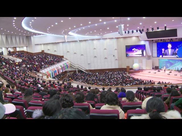 Программа Влияние. Благословение Южной Кореи. Часть 1