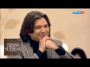 Дмитрий Маликов. Судьба человека с Борисом Корчевниковым