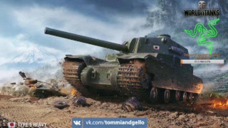 Стрим по World of Tanks - предлагайте технику ;-)