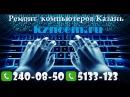 Как разобрать ноутбук Acer Aspire 4930