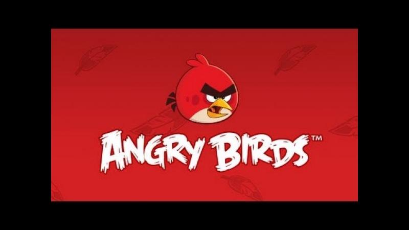Angry Birds Balkan Blast remix