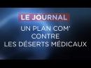 Pédophilie: le consentement à la barre - Journal du vendredi 13 octobre 2017