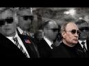 АФЕРА ВЕКА Как Ельцин и Путин обманули миллионы людей