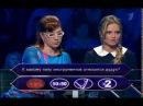 Кто хочет стать миллионером? (14.04.2012)