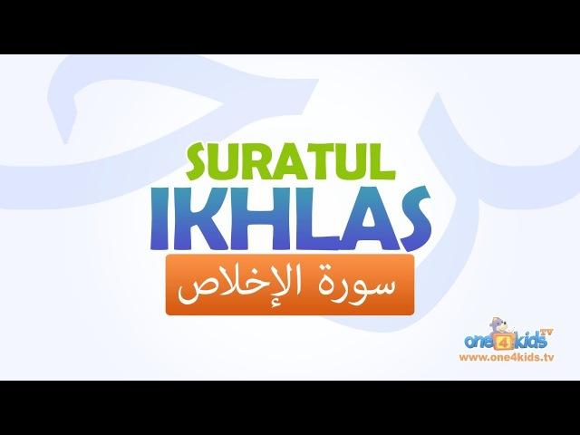 Memorise Quran with ZAKY - Al-Ikhlas