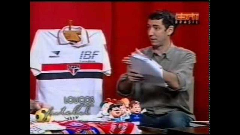 O SÃO PAULO F.C. FOI REBAIXADO NO PAULISTA DE 1990