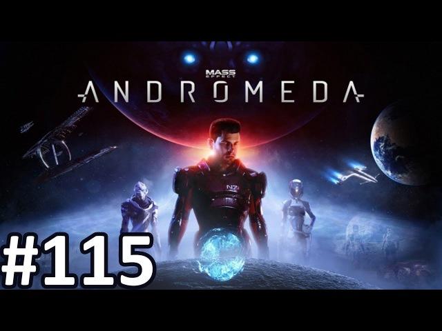 Прохождение Mass Effect: Andromeda 115 Сражение с Архонтом за Меридиан (финальная миссия)