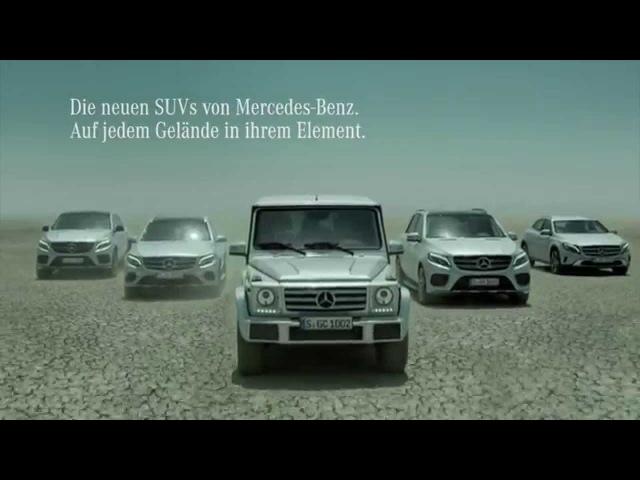 "Mercedes-Benz SUV TV-Spot ""Inspiration"""