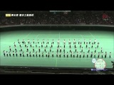 Amazing,,, KumaMoto Industrial High School Marching Band at the 2014 All Japan Marching Contest