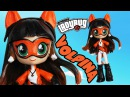 VOLPINA Miraculous Ladybug Custom Doll Tutorial My Little Pony Equestria Girls Minis Toy Caboodle