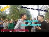 VLOG Пригласили на VERSUS KIDS   LUCKU BOY VS Джимми Нейтрон