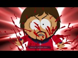South Park - The Fractured but Whole - Жестокий фистинг