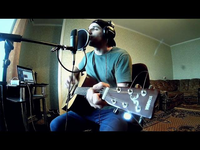 Bon Jovi - Always (acoustic cover by Olega)