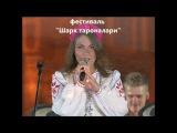 Diana Pirags - Lubov nastala (Es aiziet nevaru)