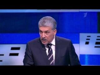 Павел ГРУДИНИН. 01.03.2018. Грудинин покинул балаган под названием Дебаты
