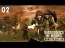 Прохождение ► Brothers in Arms: Road to Hill 30 — Часть 2: Встреча с судьбой