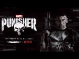 Tyler Bates - The Punisher Main Title (Audio) MARVEL'S THE PUNISHER - OPENING THEME - SOUNDTRACK