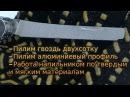 Victorinox SwissTool Spirit тесты напильника пилы по металлу