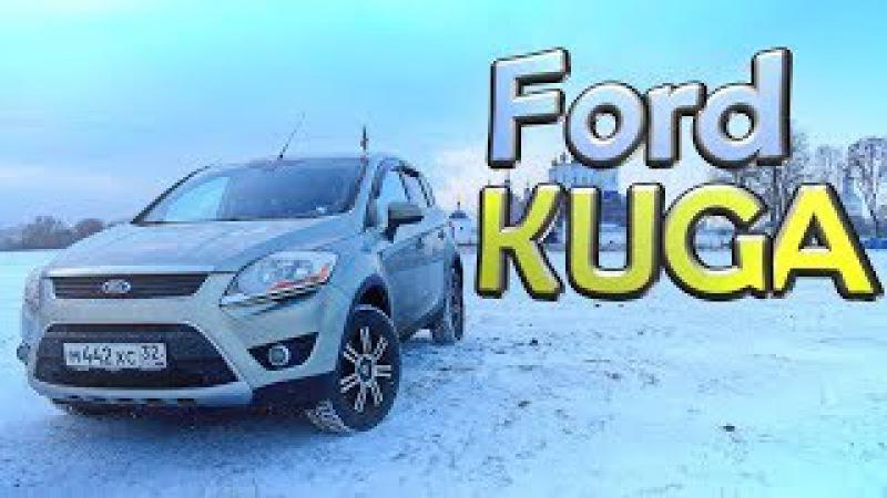 Кантри тест драйв Ford Kuga Форд Куга 2010 г в 2 5 л 200 л с АКПП